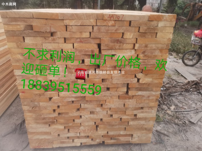 杨木板材厂家报价