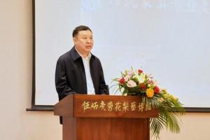 中国家具协会传统家具专业委员会年会召开