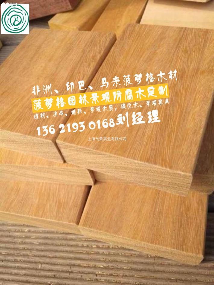 柳桉木介绍 :白柳桉,常绿乔木
