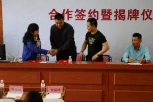 中国首家红木产业学院落户广西外国语学院