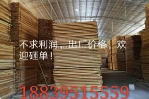 白杨木烘干板材报价