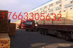 威海木头木木材加工厂