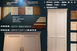 泰国橡胶木基材实木包覆线条18937159713-郑州航美实木包覆