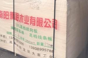中国胶合板出口较困难