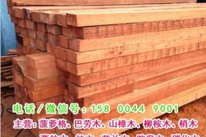 超环保天然园林景观红山樟木凉亭木屋材料、黄山樟木最新市场价格