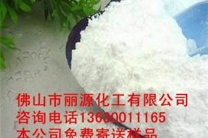 塑料防霉剂 塑料抗菌防霉剂专家