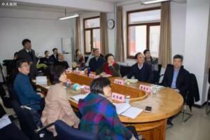 木材工业国家工程研究中心由单一功能向综合功能转变