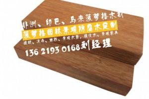 浙江白红柳桉木实木板材每立方批发价格
