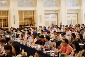 西樵纺织产业基地召开园区木制品行业整治提升工作会议
