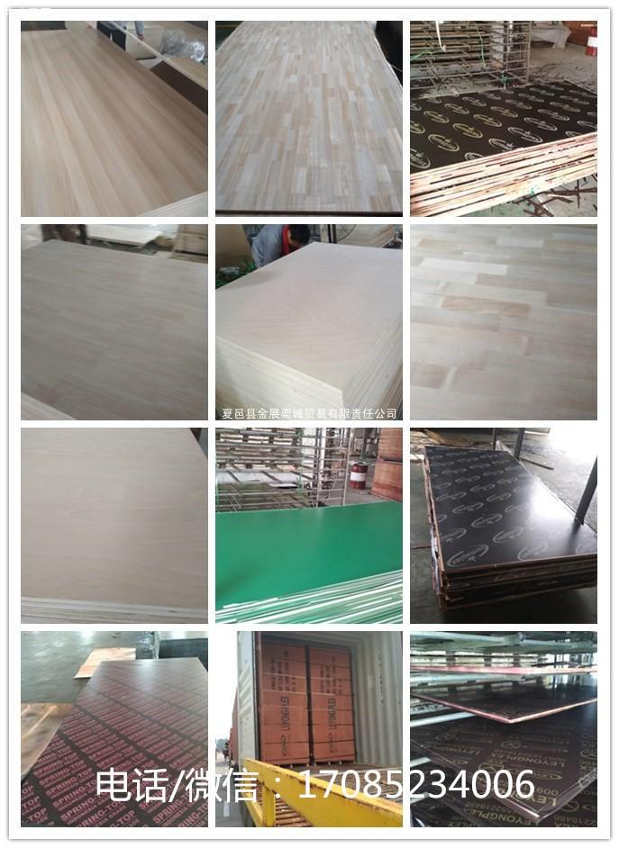 杨木芯胶合板