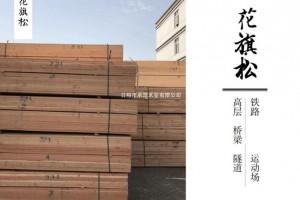 莱芜建筑木方价格行情