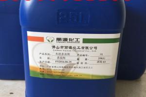 木材杀虫剂厂家+广东木材防虫防白蚁药剂