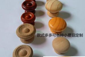 厂家直销 印花木拉手 橱柜抽屉木拉手 荷木蘑菇单孔木拉手