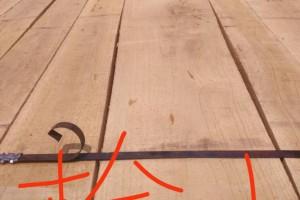 大量榆木烘干板材批发