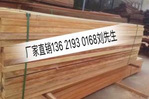 沙巴山樟木木材多少一个平方 供应山樟木厂家