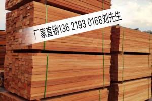 马来西亚菠萝格户外板材每立方价格_厂家批发