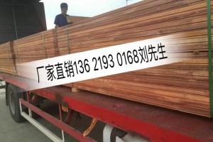 上海弋景_厂家 印尼柳桉木户外园林小品