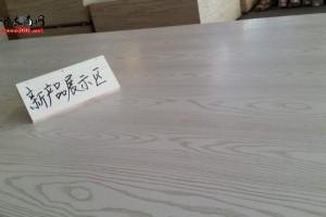 优质免漆板、香杉木生态板厂价直销