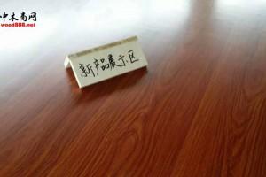 厂家批发优质免漆板、香杉木生态板