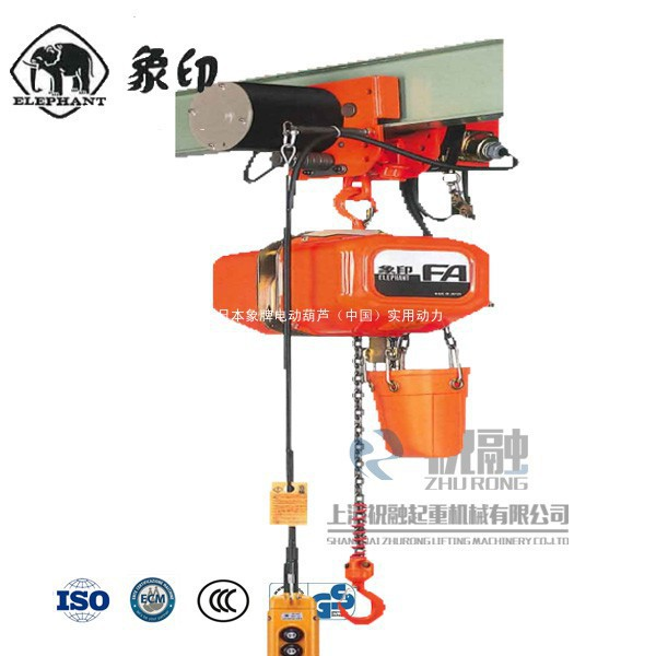 日本象牌电动葫芦-0.5吨象牌电动葫芦-操作简单