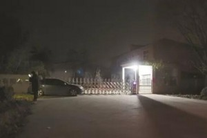 夜访徐州被关停木业企业 未发现有企业违规生产