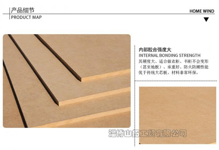 定制中高密度板FSC森林认证CARB P2板材出口欧美中东3-25mm