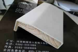 中木商网边线条价格行情_2019年01月02日