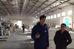 贵州黎平林业局深入木材加工企业督查安全生产