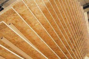 广东将举办2018年人造板产品质量分析会