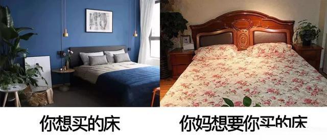 你有没有,认真为自己选一张床?