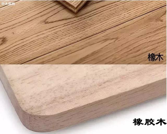 橡木(上)纹理清晰可见,橡胶木(下)纹理松散无规则