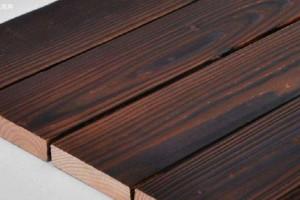 什么是炭化木?炭化木生产工艺原理及特性