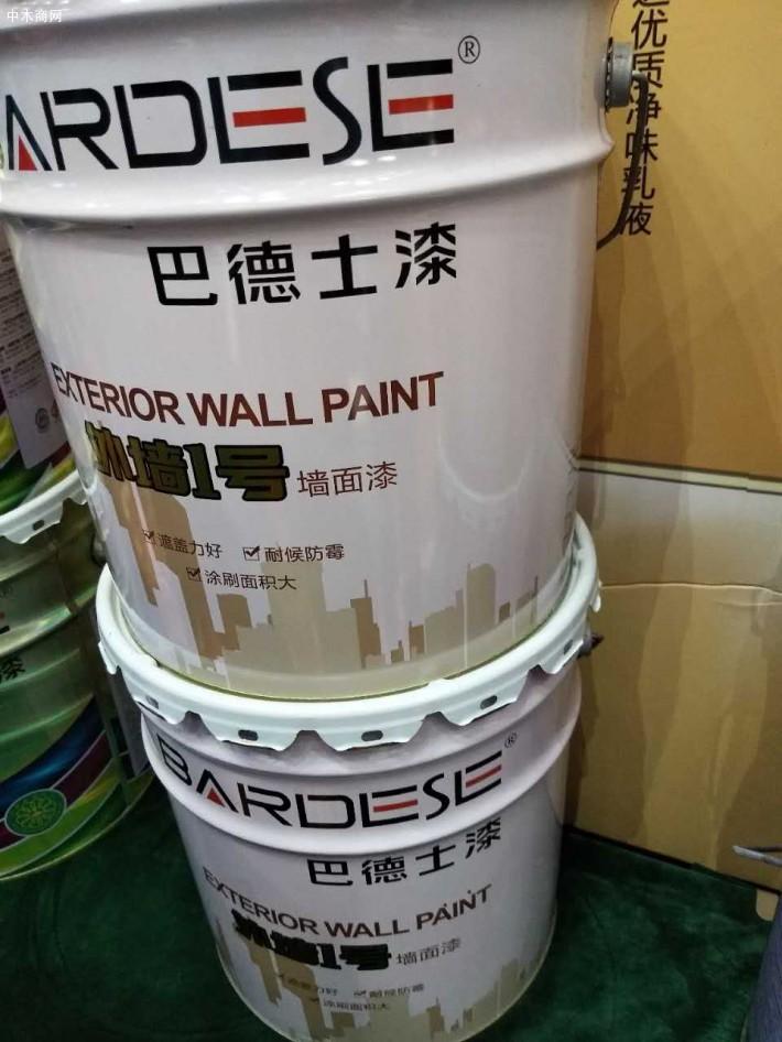 巴德士漆墙面漆