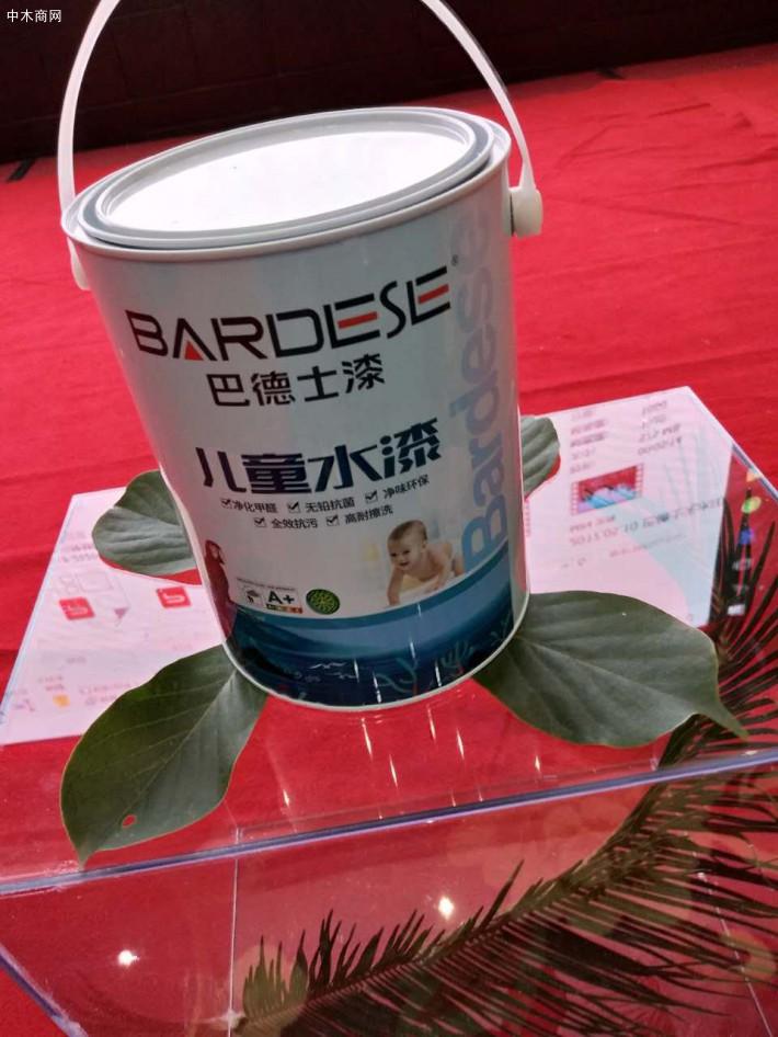 中国化学工业界的一家兼具开发