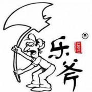 杭州铭颂锯业有限公司