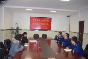 海林市消防救援大队召开辖区木材加工企业约谈会