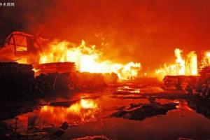 又来一场!江西新余一木材加工厂房发生大火!