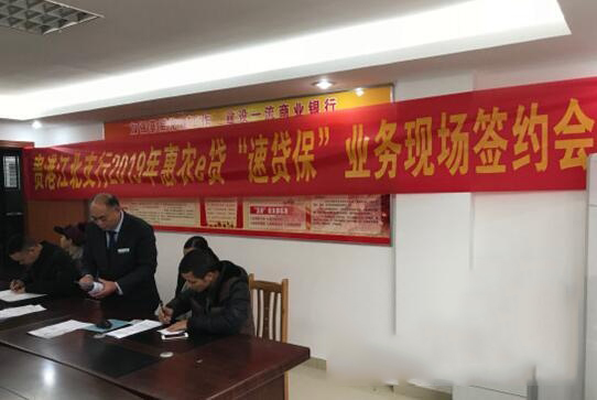 贵港银行木业贷助力企业解资金难题