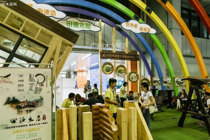 木屋以其健康环保