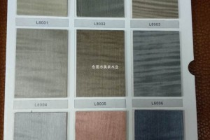 染色木皮、科技木皮