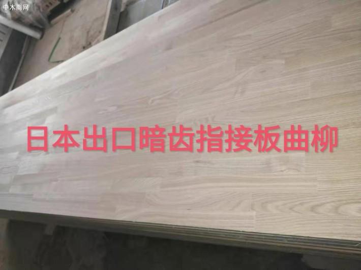 吉林省敦化市鑫绿色森林有限公司是敦化市知名品牌企业
