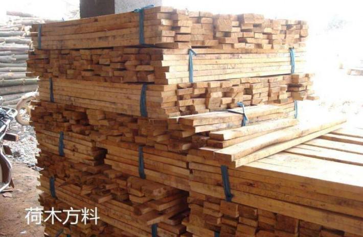 长期收购荷木方料