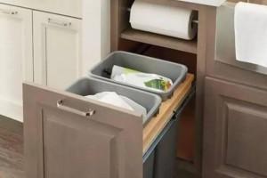 你觉得橱柜嵌入式垃圾桶真的好用吗?