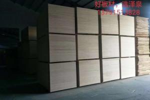 厂家直销包装板、家具板