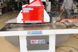 处理二手木工砂光机械设备17717794717