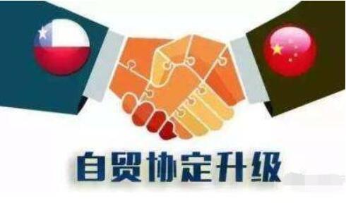 中智自贸协定升级议定于2019年3月1日正式生效