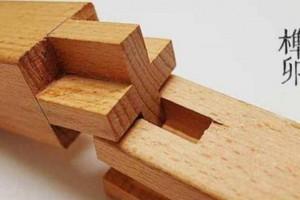 中国木工文化遗产,藏在木头里的灵魂:榫卯sǔn mǎo