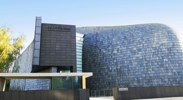 中央美术学美术馆