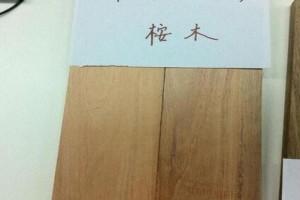优质印度尼西亚产相思木,新西兰辐射松锯材,桉木板材