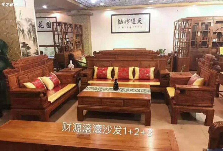 求购:缅甸花梨沙发